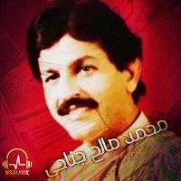 محمد صالح جناحی